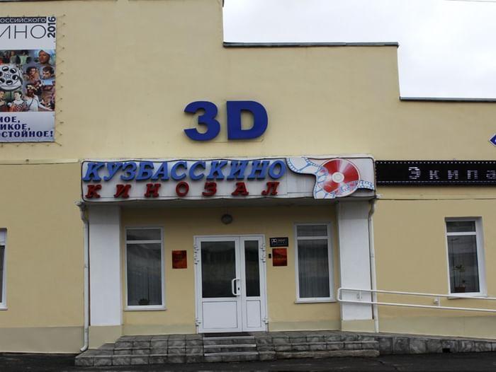 Кинолекторий «Государственные символы России»