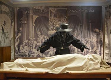 Праздник «День анатомического театра»