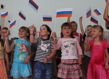 Познавательная программа «Мой дом – Россия!»