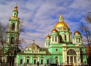 Богоявленский кафедральный собор в Елохове в Москве