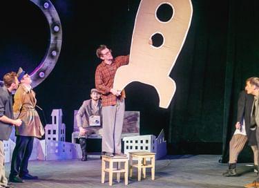 Спектакль «Как Циолковский летал на Луну»
