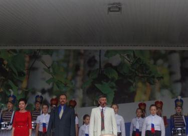 Праздничная программа «Российский гордый триколор»