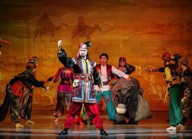 Балет «Али-Баба и сорок разбойников»