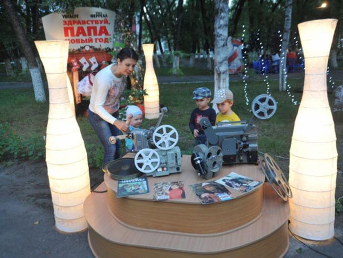 Ночь кино в Амурском доме народного творчества