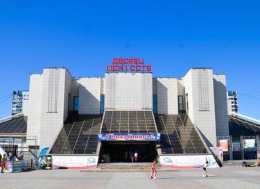 День открытых дверей в Дворце искусств г. Нижневартовска