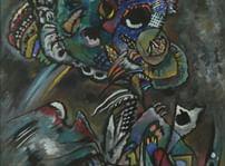 Абстрактное, беспредметное и фигуративное искусство в современном художественном процессе и образовательной деятельности