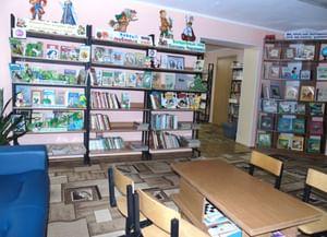 Старопестеревская центральная детская библиотека