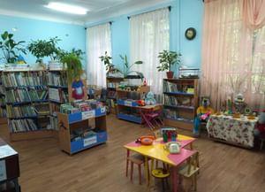 Библиотека № 8 для детей и юношества им. А. П. Гайдара