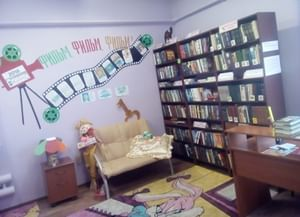 Поморцевская сельская библиотека