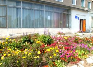 Городская детская библиотека г. Кушва