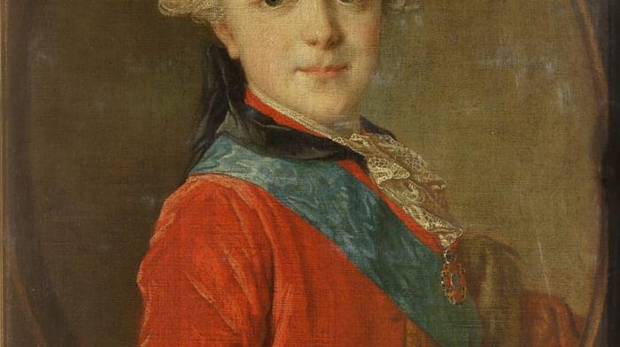 Великий князь Павел Петрович