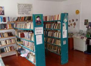 Хаттунинская сельская библиотека
