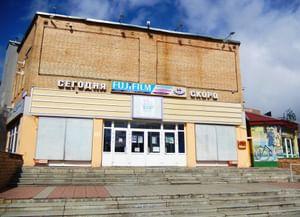 Театр актера и куклы «Петрушка»