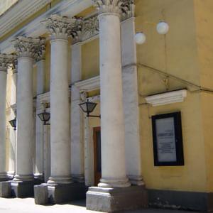 Драматический театр «На Литейном»
