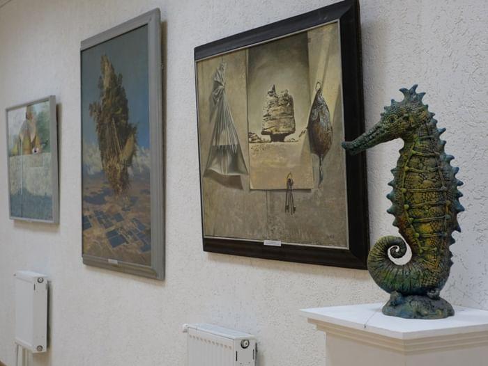 Выставка «Среда обитания»