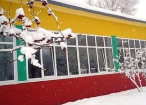 Районная детская библиотека г. Нефтегорск