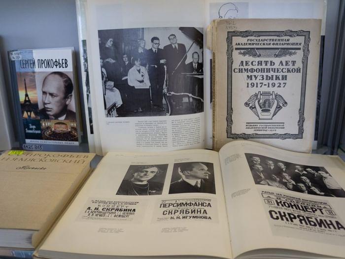 Книжная выставка «Симфония гудков»