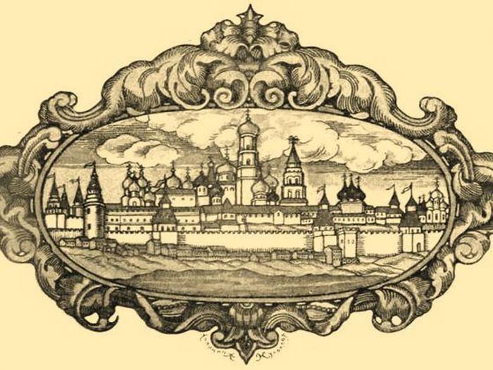 Выставка «Дореволюционная Москва в краеведческих записках: городская повседневность»