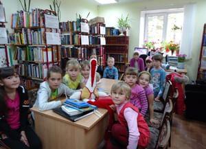 Угутская библиотека