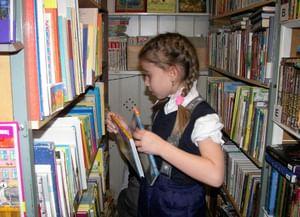 Сайгатинская библиотека