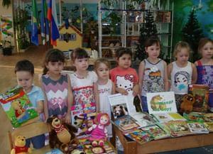Белоярская детская библиотека