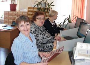 Белоярская библиотека