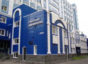 Центральная районная библиотека им. Г. А. Пирожникова