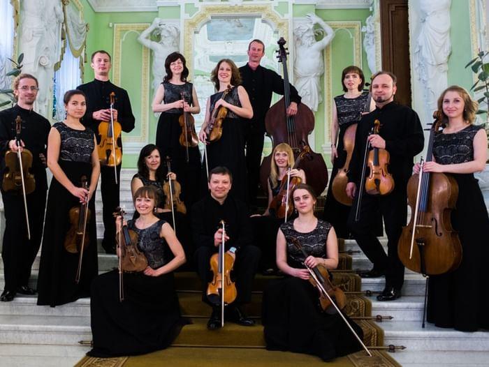 Концерт «Планета скрипки»
