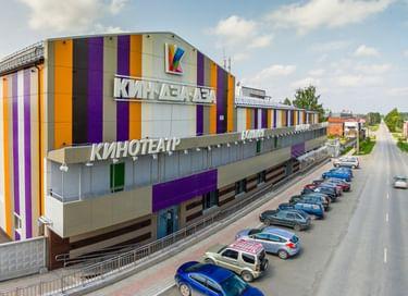 Ночь кино в кинотеатре «Кристалл Синема» г. Ревда