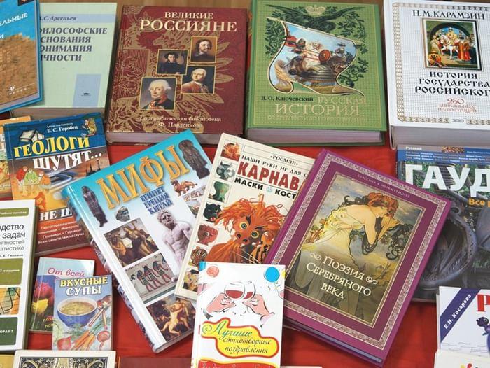 Выставка «Книги, подаренные библиотеке»