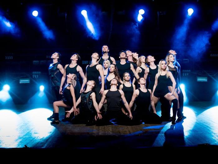 Концерт «Мы танцуем для вас!»