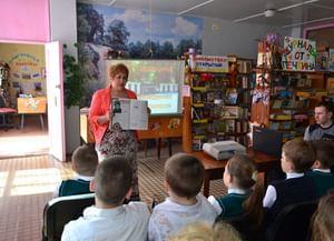 Детская библиотека-филиал № 10 г. Симферополь