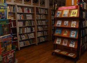 Лиственская библиотека-филиал № 44