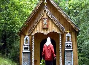 Традиция почитания святого родника Параскевы Пятницы в селе Коноплянка Инзенского района Ульяновской области