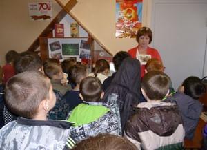 Библиотека № 34 г. Воронеж