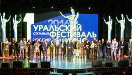 Фильмы в формате виртуальной реальности покажут на Уральском кинофестивале