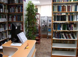 Библиотека № 23 г. Воронеж