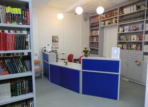 Центральная районная детская библиотека г. Санкт-Петербург