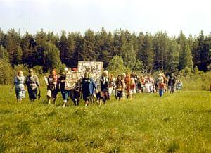 Народные представления о празднике Параскевы Пятницы в деревне Кривой Наволок Удорского района Республики Коми
