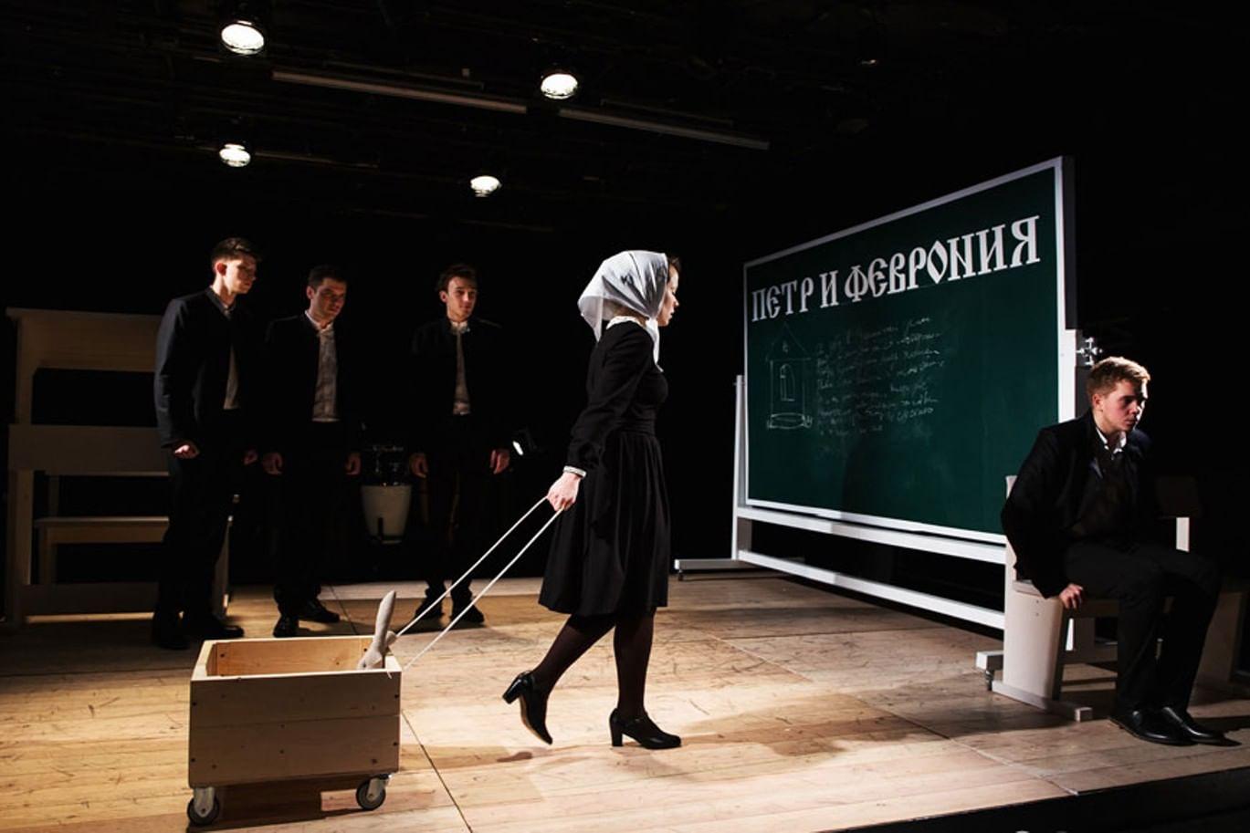 ХI Международный театральный фестиваль «Александринский»