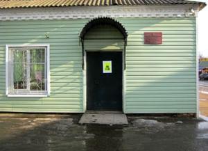 Починковский историко-краеведческий музей