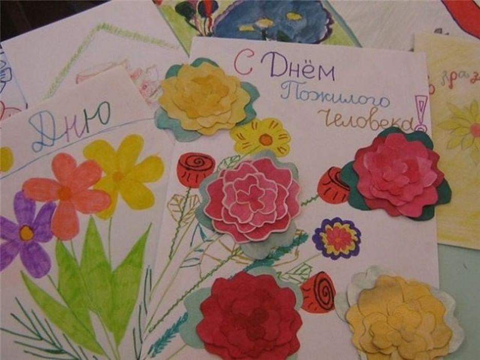 открытки с днем пожилых людей своими руками сочетается такая расцветка