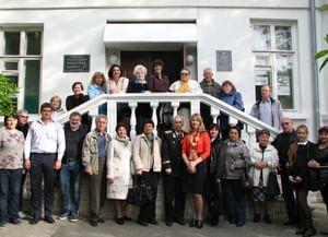 Библиотека-филиал № 21 им. А. И. Куприна
