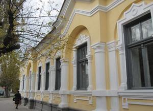 Центральная детская библиотека им. А. C. Макаренко