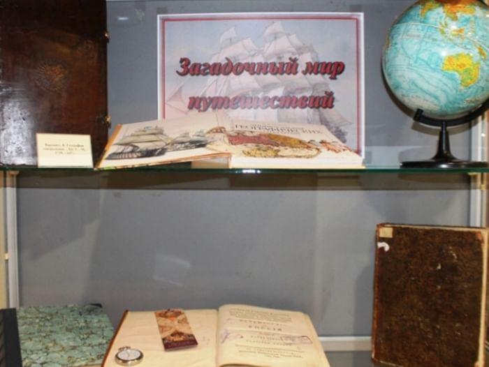 Книжная выставка «Загадочный мир путешествий»