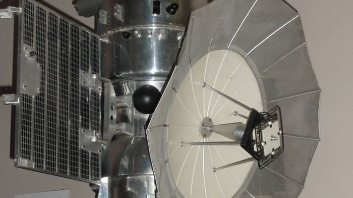 Курский областной планетарий