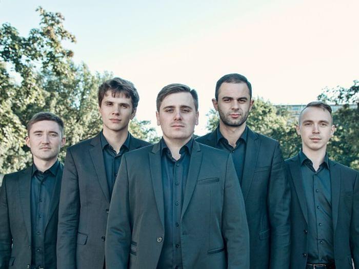 Концерт группы Plusfive