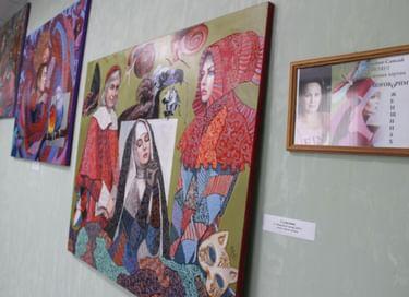 Выставка «Поговорим о женщинах»