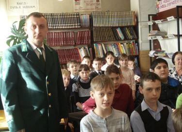 Встреча с лесником «Шипова дубрава»