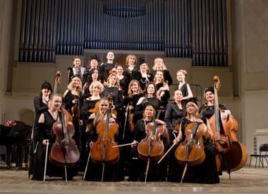 Концерт «Вивальди-оркестр»